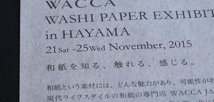 和紙企画展 /  DM / WACCA JAPAN様
