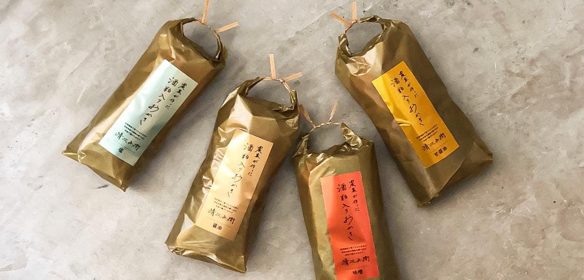 五代目森山清次兵衛 / おかきの包み紙 / デザイン:駒井美智子事務所 様