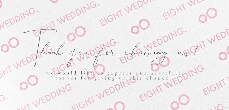 Eight wedding / 包装紙 / Eight wedding様