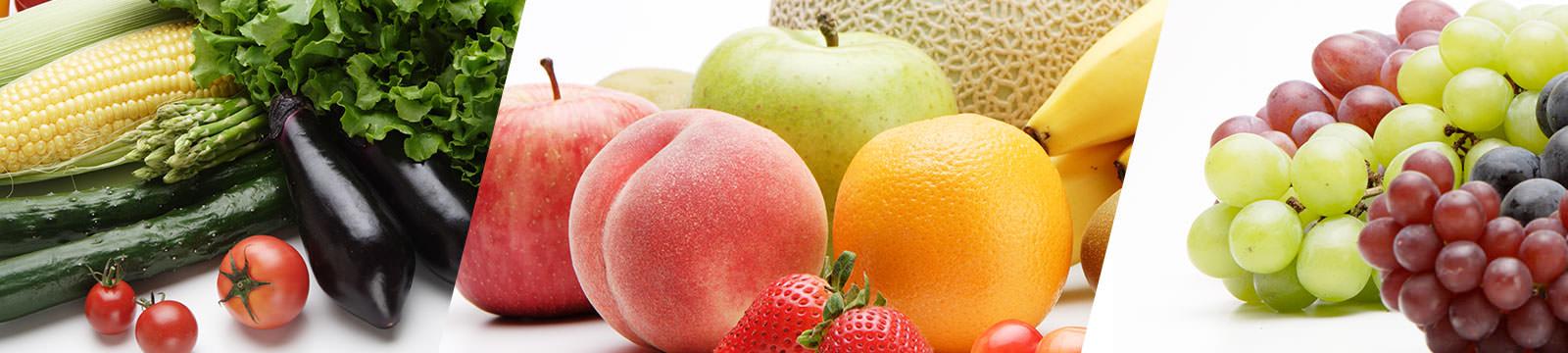 果物・野菜を生産・販売されている方へ