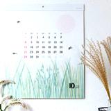 カレンダー2017/ glassine paper Calendar(Re+g)