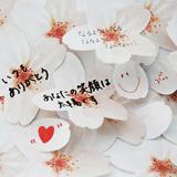 リアルな桜の花の雰囲気が感じられる付箋「Appree / LEAF-IT CHERRY BLOSSOM」(DesignWorks)