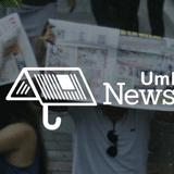 新聞紙を傘として利用できるアイデアプロジェクト「UMBRELLA NEWSPAPER DIRECT」(DesignWorks)