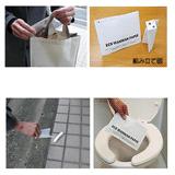 犬の散歩用トイレ用品 ECOワンワンペーパー(パナックスメディア)
