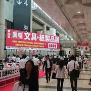 ISOT 国際文具・紙製品展が本日から始まりました!