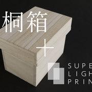 桐箱や紙箱に和紙などの薄紙を貼ってみました
