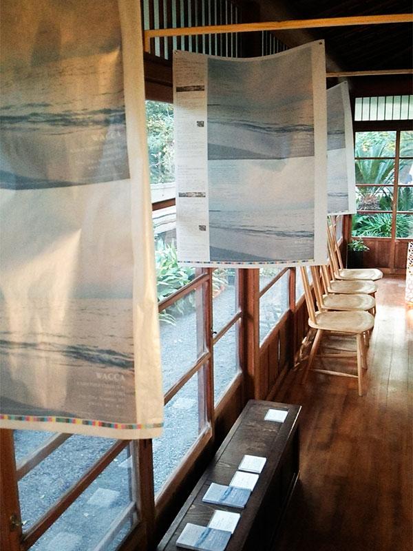 和紙の企画展「WASHI PAPER EXHIBITION in HAYAMA」に行ってきました