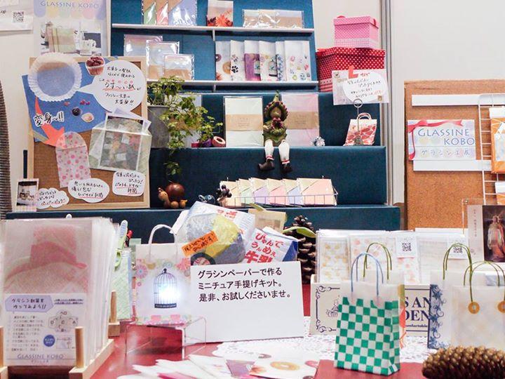 新潟日報メディアシップ「みんなのINSATSU」展
