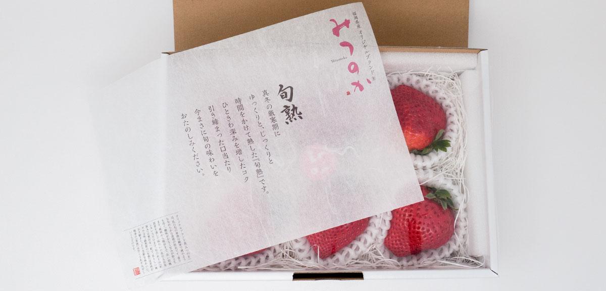 今だけ印刷0円!ふわふわの薄葉紙、レアな雲竜紙への印刷を試せます