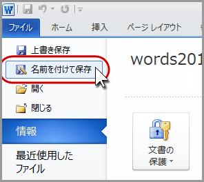 フォトショップ pdf 保存 軽く