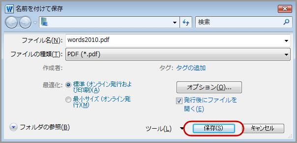 pdf エクセル変換 激安