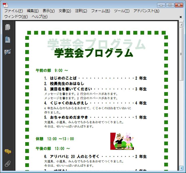office 2010 microsoft to pdf 印刷