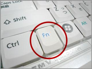 PrintScreenのキー(ノートパソコン編)(1)