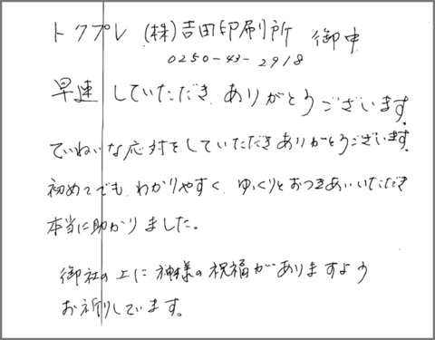 20100907-voice-001.png