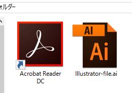 9d4d018f874c6 AIデータ・AI形式 の意味・解説|ファイル形式|デザイン・編集・製版 ...