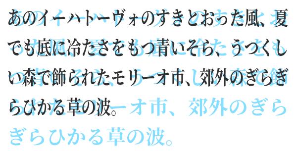 長体(文字)