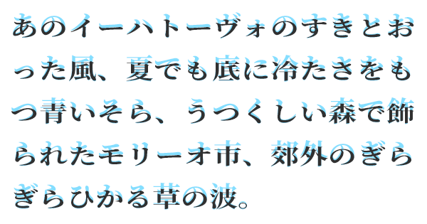 平体(文字)