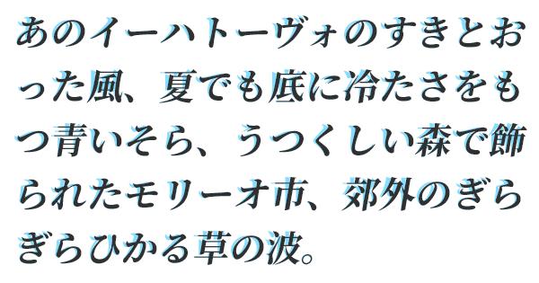 斜体(文字)